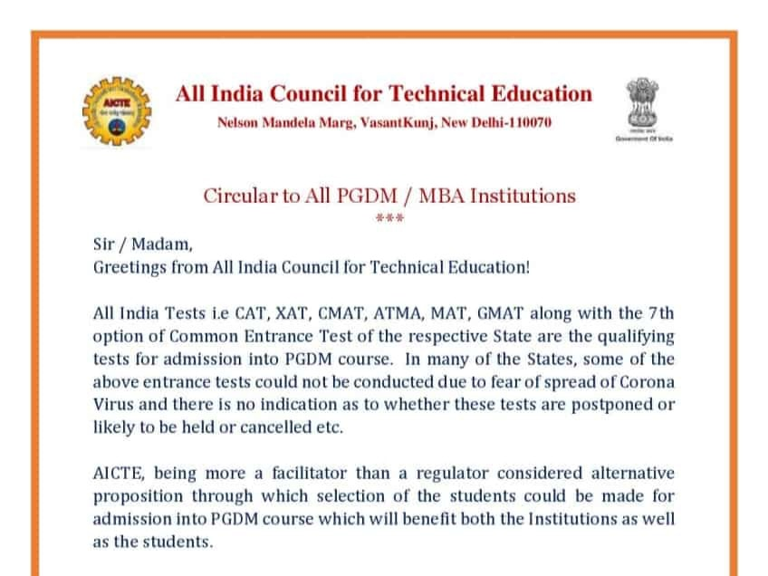 Circular from AICTE about qualifying exams for MBA for 2020-21