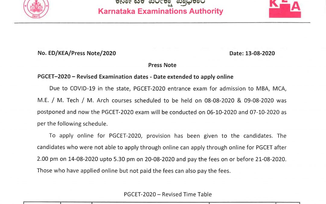 PGCET – 2020 – Revised Examination dates – Date extended to apply online