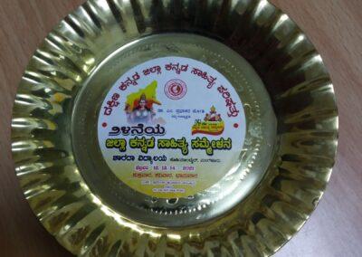 Staff accomplishment: Arvinda Prabhu renders poem at Sahitya Sammelan